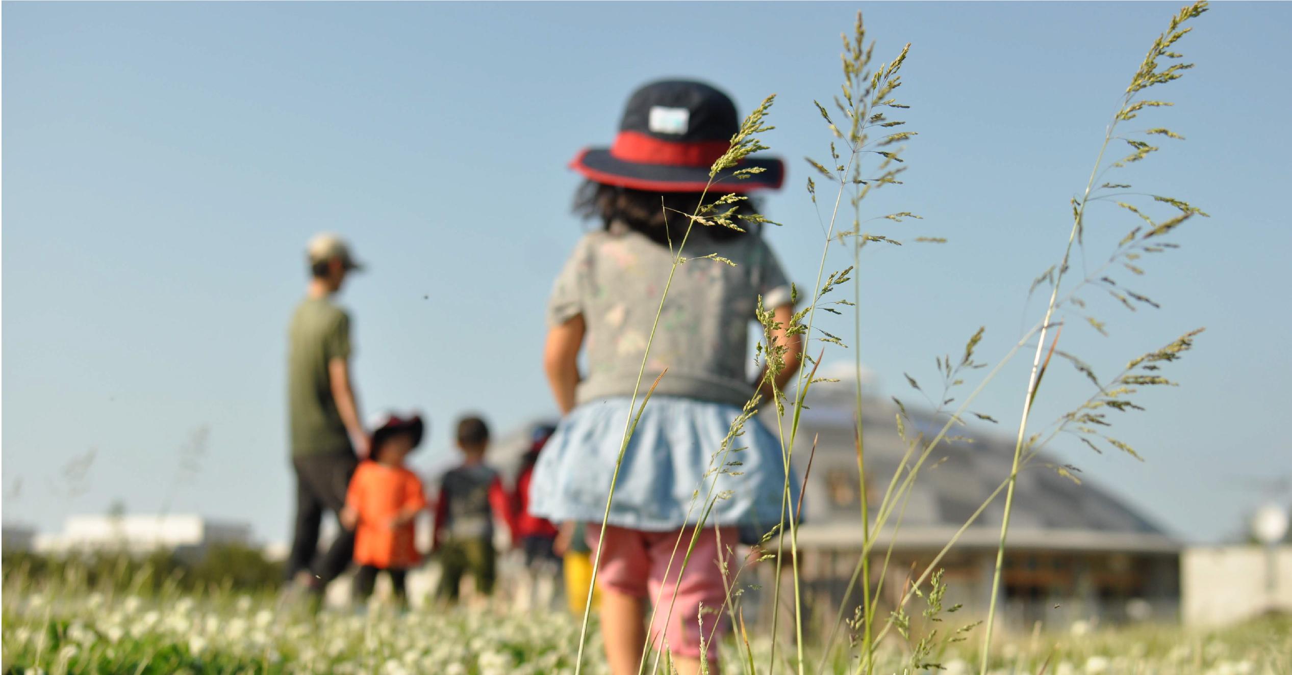 子どもたちと一緒に暮らしをつくる未来